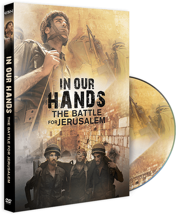 In Our Hands DVD